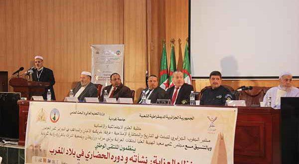 """الملتقى الوطني الموسوم بـ """" نظام العزابة: نشأته ودوره الحضاري في بلاد المغرب"""""""