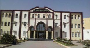 كلية العلوم الاجتماعية والإنسانية